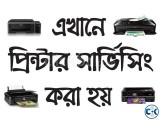 Printer service in dhaka-01687067337