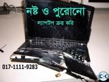 - Laptop Desktop Exchange