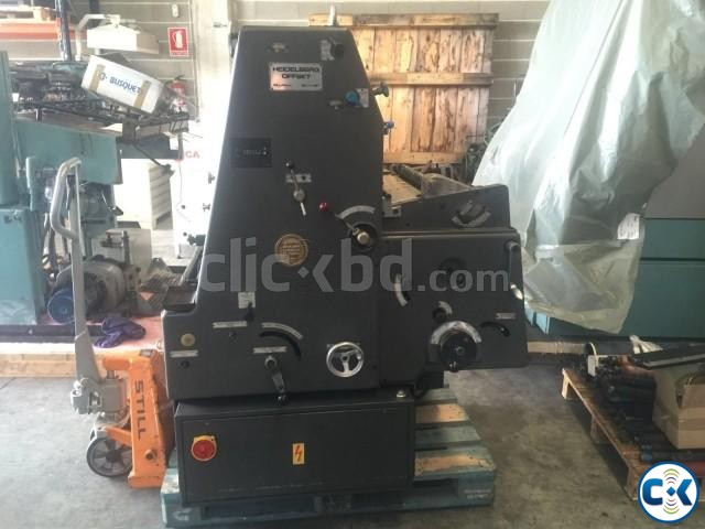 Used Offset Printing Machine GTO 46 | ClickBD large image 0