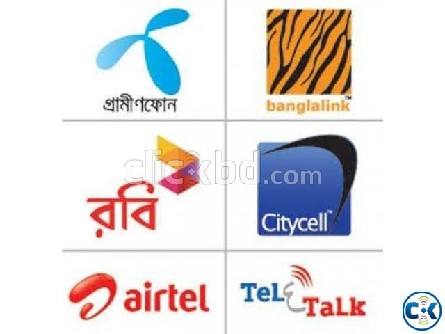 Low cost Vvip sim card sale. | ClickBD large image 0