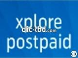 01711-87 x 555 Vip Post-Paid Sim