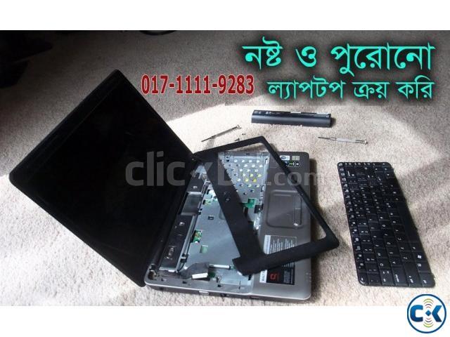 - Laptop PC Exchange | ClickBD large image 0