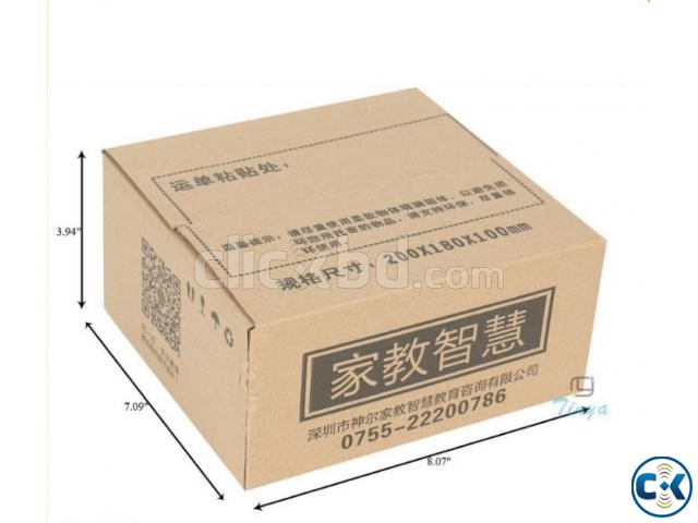 paper cartoon box for packaging | ClickBD large image 0