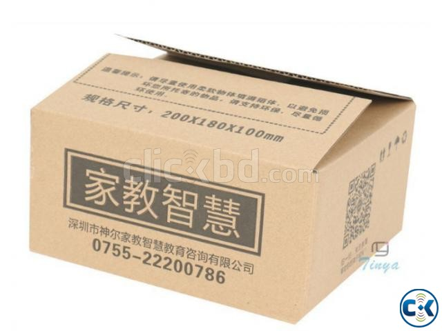 paper cartoon box for packaging | ClickBD large image 3