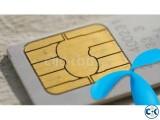 GrameenPhone VIP SIM