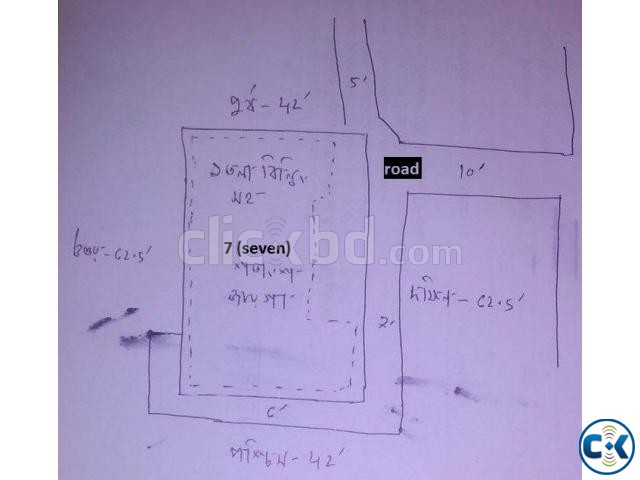 Flat with Land sale at Savar Bazar Bus stand urgent | ClickBD large image 0