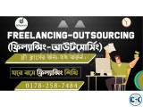 Outsourcing Training Center Banasree