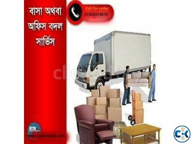 House or Office Relocation Service | ClickBD large image 0