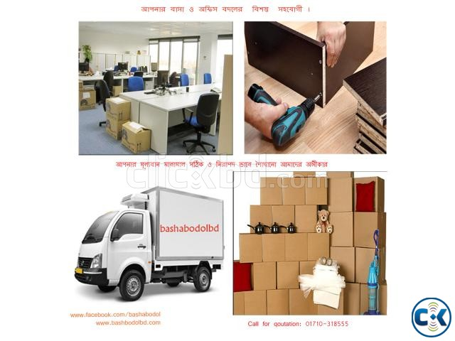 House or Office Relocation Service | ClickBD large image 3
