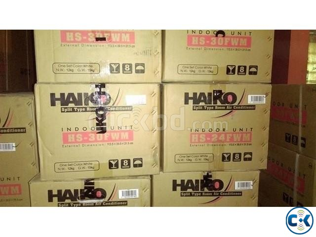 HAIKO 1.5 TON BRAND NEW SPLIT TYPE AC | ClickBD large image 3