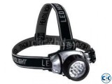 Small image 1 of 5 for High Power Headlamp with Charger Adapter intact Box | ClickBD