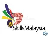 SKILLS MALAYSIA INVITE PROGRAMS