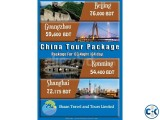 China tours Package for 3night 4day