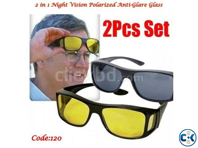 2 in 1 Night Vision Polarized Anti-Glare Glass Code 120 | ClickBD large image 0
