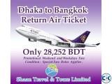Dhaka to Bangkok Return Air Ticket