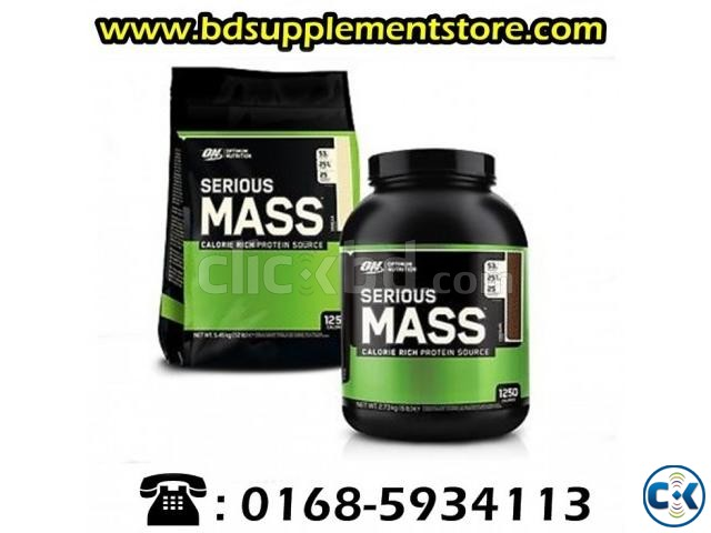 Serious mass Weight gainer in Bangladesh | ClickBD large image 0