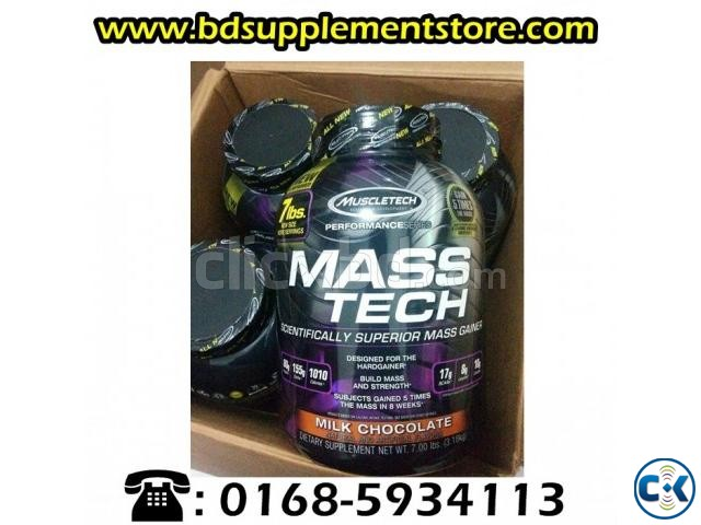 Serious mass Weight gainer in Bangladesh | ClickBD large image 1