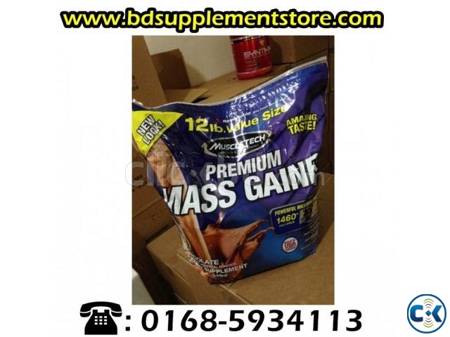 Serious mass Weight gainer in Bangladesh | ClickBD large image 2