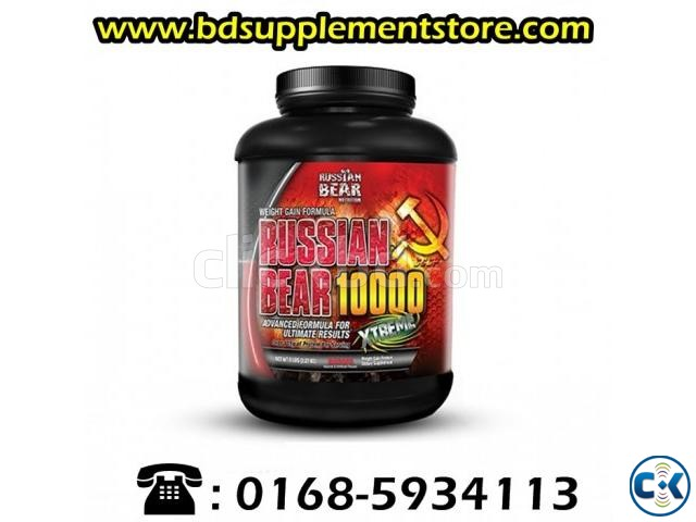 Serious mass Weight gainer in Bangladesh | ClickBD large image 3