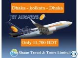 Dhaka to kolkata Return Air Ticket by low Price