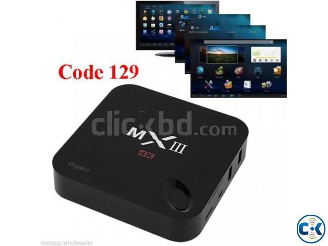 HEVC Android TV Box Code 129 8 500 4 999 | ClickBD