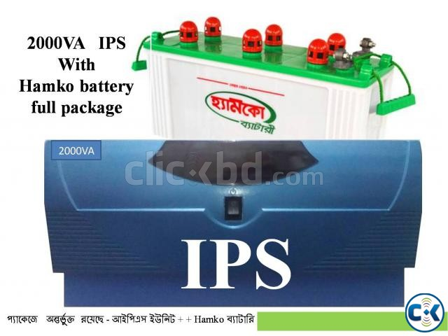 IPS 2000VA full package | ClickBD large image 0
