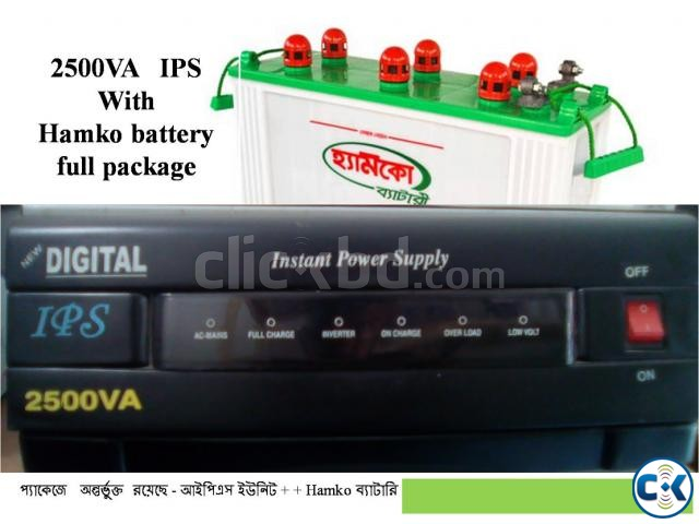 IPS 2500VA full package | ClickBD large image 0