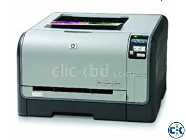HP C1515n Color Laser Printer | ClickBD large image 0