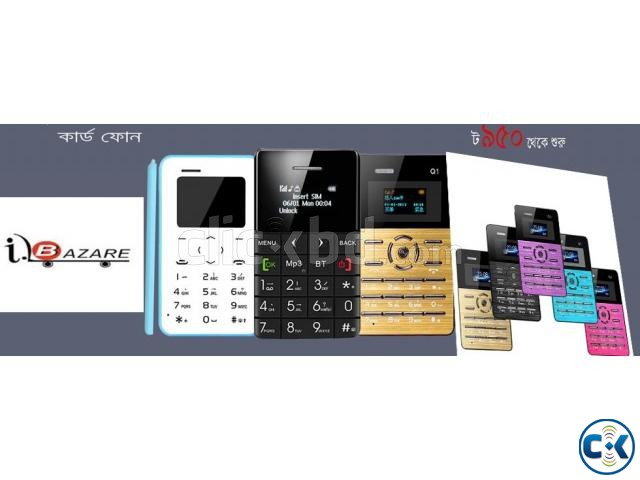 AIEK M5 Mini Card Phone 1299  | ClickBD large image 0