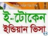 INDIA E-TOKEN NEED PLEASE CALL US