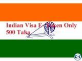 Urgent Indian visa E-token