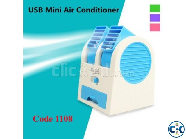 Hi-Quality Dual Air Cooler | ClickBD large image 0