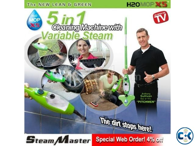 H2O Mop X5 5-in-1 Steamer as seen on tv | ClickBD large image 1