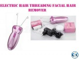 Browns Threading Hair Removal MACHINE BSH