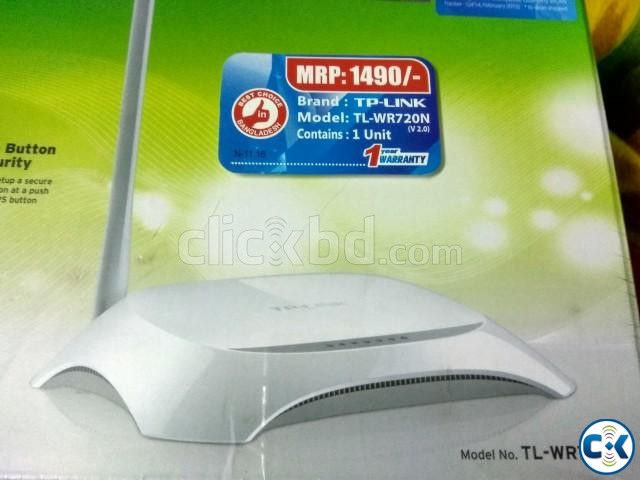 TP-LINK router new | ClickBD large image 0