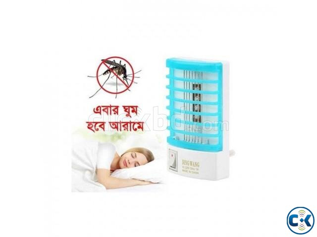 Electric Mosquito Killer Night Lamp. | ClickBD large image 0