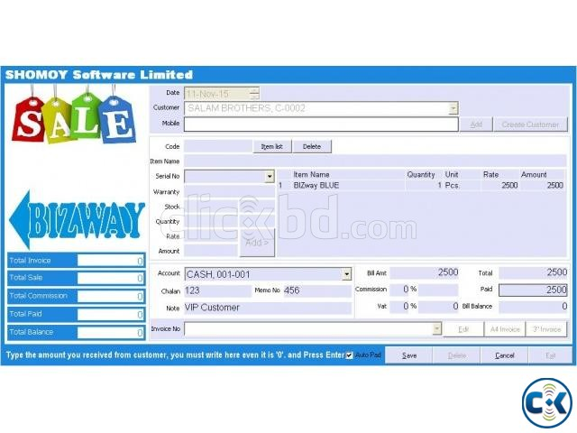 Inventory Accounting Software | ClickBD large image 2