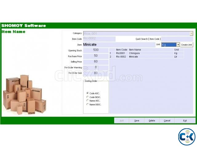 Inventory Management Software | ClickBD large image 1