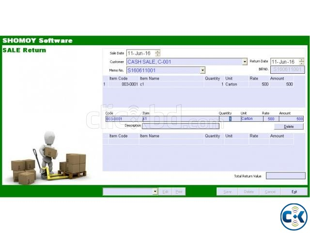 Inventory Management Software | ClickBD large image 3