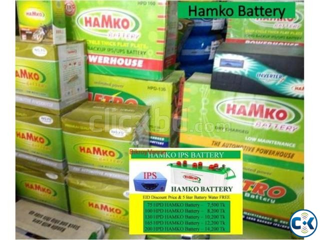 Hamko Battery For IPS - 200HPD | ClickBD large image 0