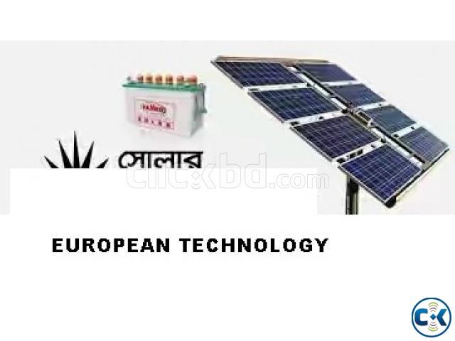 solar.souro biddut.biswanath | ClickBD large image 0