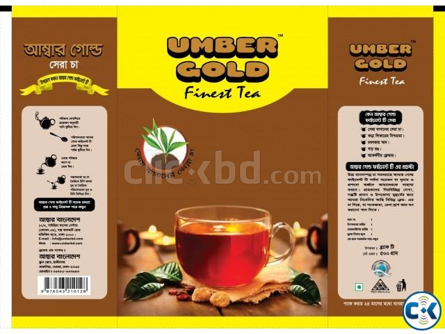 Graphics Designer Needed for MAF Corporation Uttara Dhaka | ClickBD large image 0