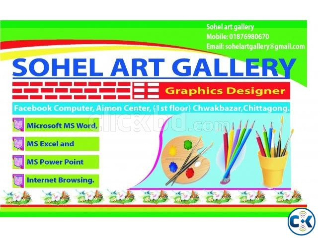 sohel art gallery | ClickBD large image 0