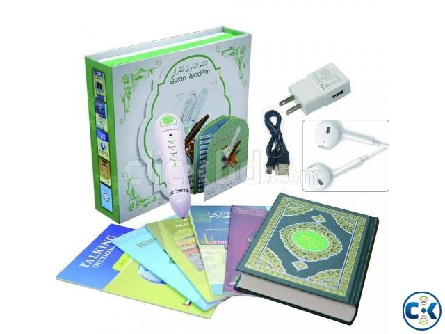 Digital AL-Quran New improve  | ClickBD large image 0