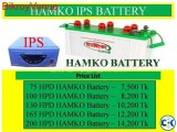 Hamko Battery For IPS - 100HPD