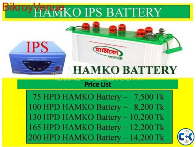 Hamko Battery For IPS - 100HPD | ClickBD large image 0