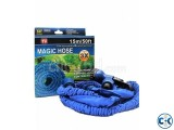 Magic Hose Pipe For Watering - 100ft