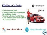 Elite Rent a Car Service Bangladesh