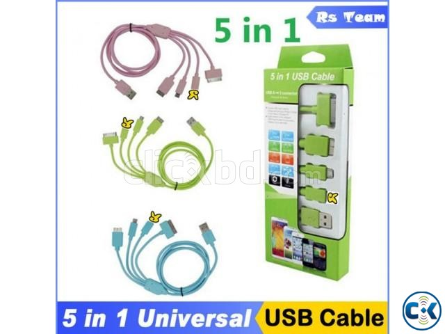 5 in1 USB Charging Data Cable | ClickBD large image 1