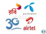 Very attractive sim cards in low price in Bangladesh.